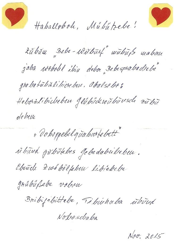 B-Gedicht-Muetze